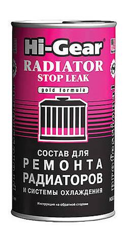 Гель для устранения течи радиатора